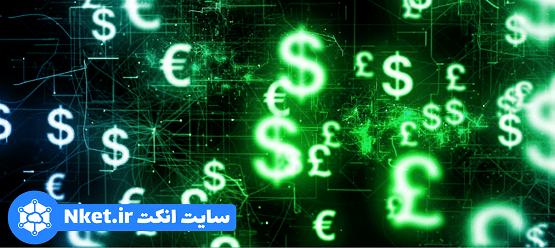 آموزش کامل ارز دیجیتال
